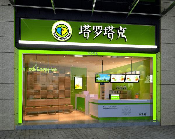 塔罗塔克奶茶品牌介绍