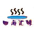 四海汇味章鱼小丸子