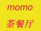 momo茶餐廳