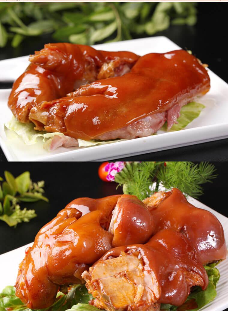 丰源肉联熟食图2