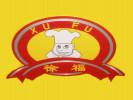 徐福啤酒烤鸭