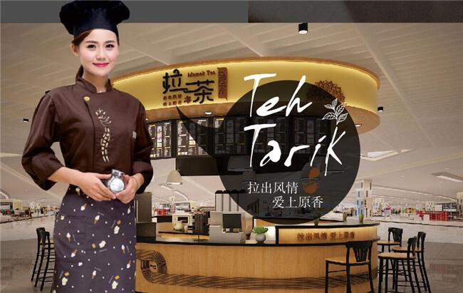 马马卡拉茶品牌介绍图1