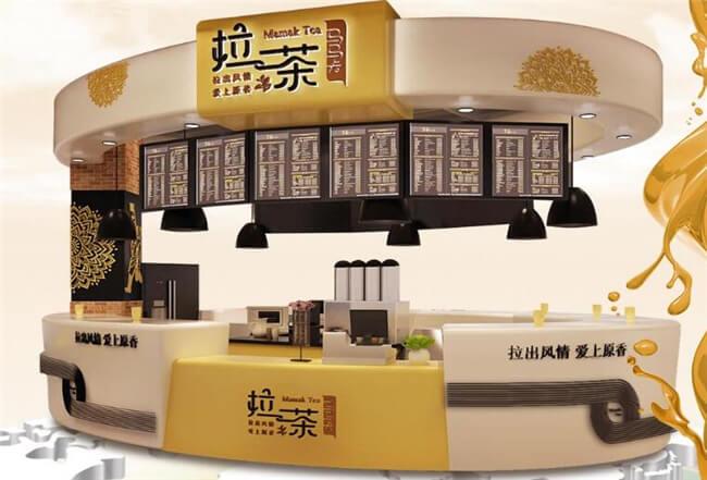 马马卡拉茶品牌介绍图2