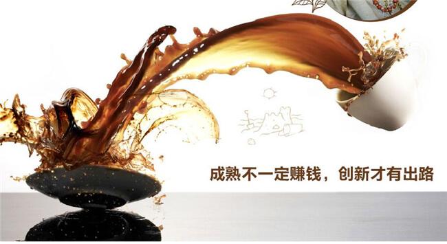 马马卡拉茶品牌介绍图5