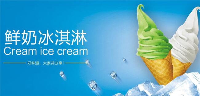 SR冰冰靓茶品牌介绍