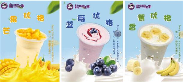 酸奶恋上牛品牌介绍图2