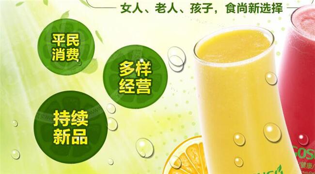 谷蔬果功能养生饮吧品牌介绍图2