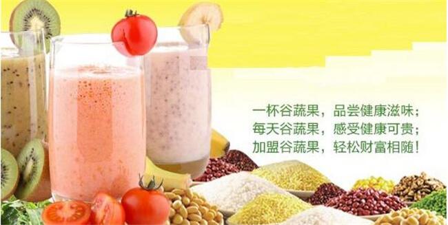 谷蔬果功能养生饮吧品牌介绍图3