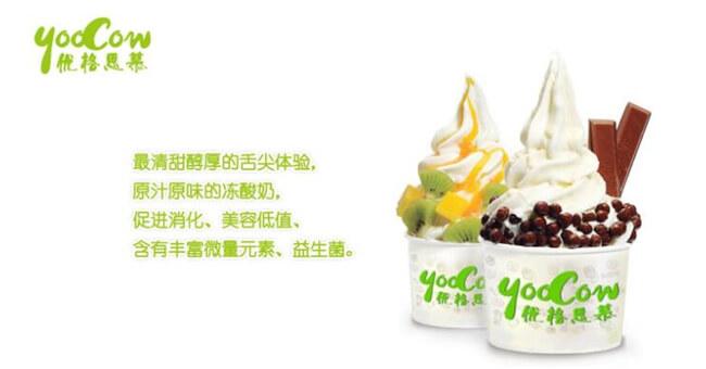 YOOCOW优格思慕欧洲冻酸奶品牌介绍图1