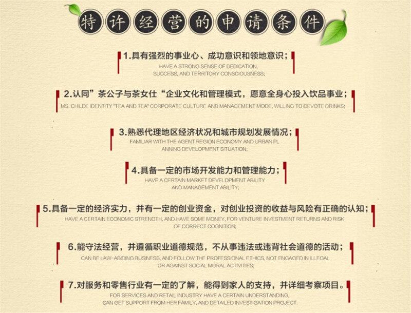 古茶今做品牌介绍图3