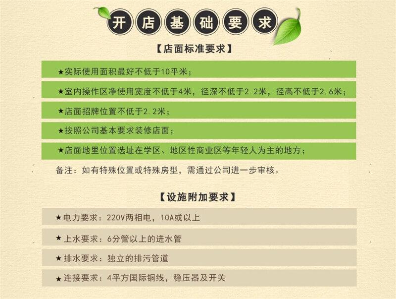 古茶今做品牌介绍图5