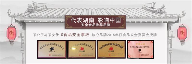 古茶今做品牌介绍图6