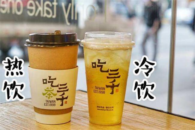 吃茶三千品牌介绍图1