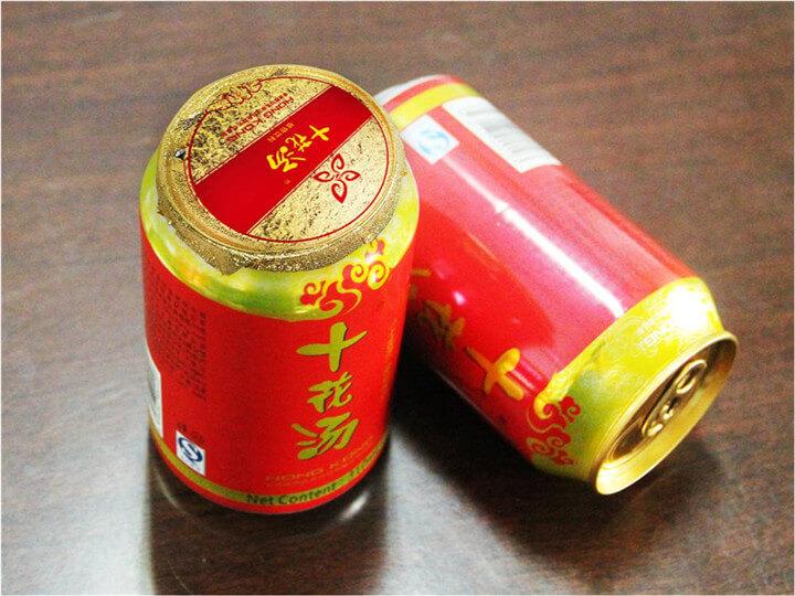 唐韵饮品图2