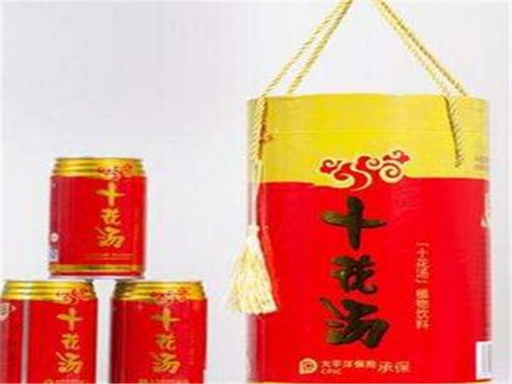 唐韵饮品图3