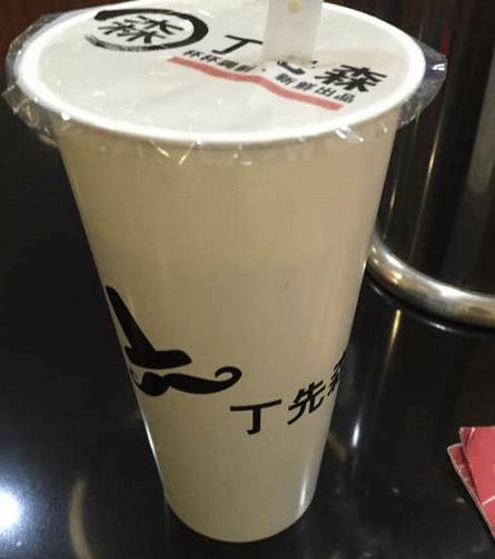 丁先森奶茶图1