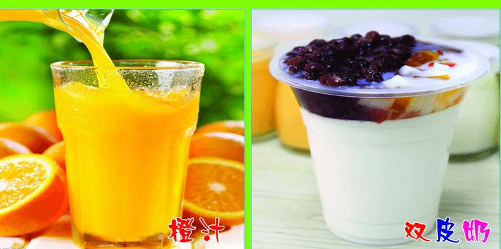 丁先森奶茶品牌介绍图1