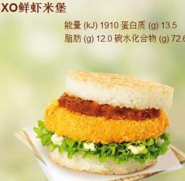 大口吃米汉堡图3