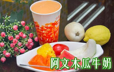 阿文木瓜牛奶品牌介绍图2