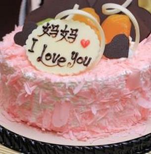 荣华蛋糕图4