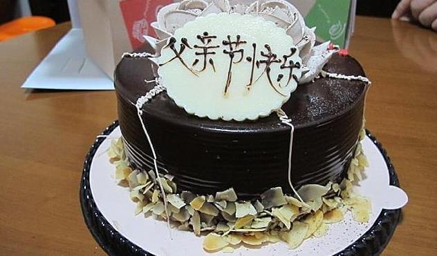 荣华蛋糕品牌介绍图2