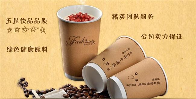 鲜果茶源茶饮加盟流程