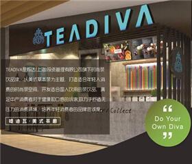 TEADIVA饮品图3