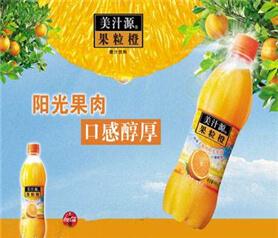 美汁源果粒橙图3
