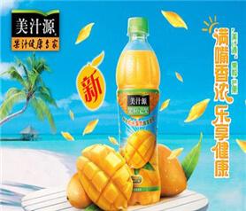 美汁源果粒橙图4