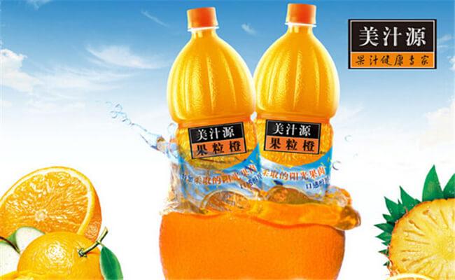 美汁源果粒橙品牌介绍图1