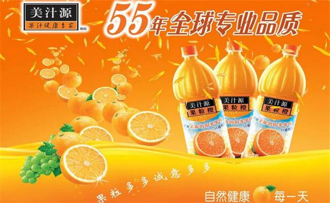美汁源果粒橙品牌介绍图2