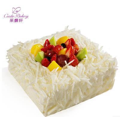 彩蝶轩蛋糕
