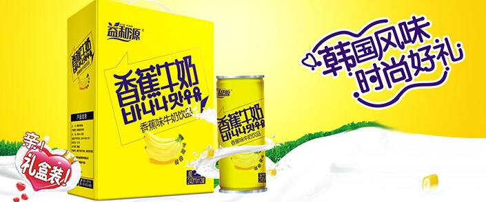 益和源饮品品牌介绍