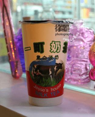 一町奶茶图1