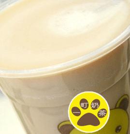 一町奶茶图3