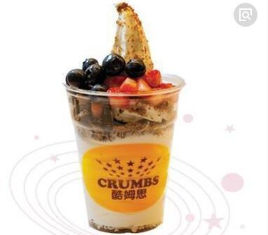 酷姆思冰淇淋图2
