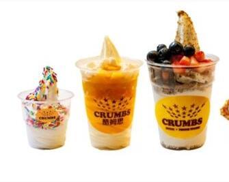 酷姆思冰淇淋图3