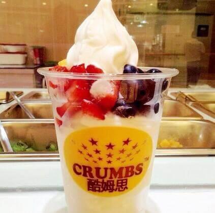 酷姆思冰淇淋图4