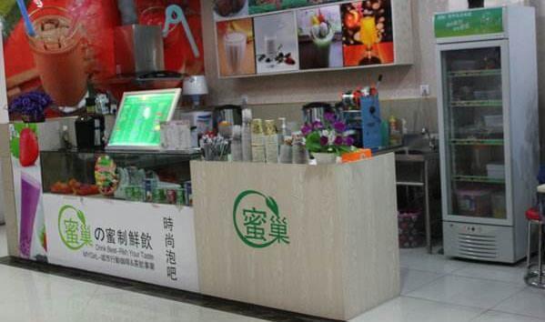 蜜巢奶茶品牌介绍