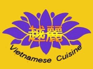 越麗越南料理