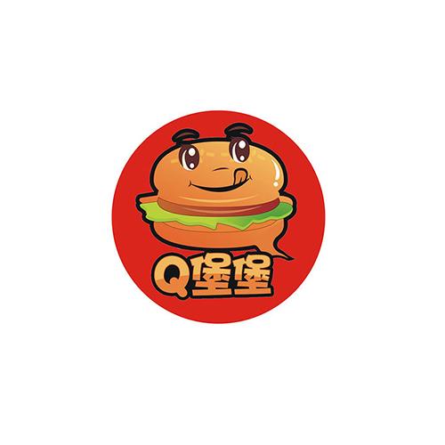 q堡堡汉堡