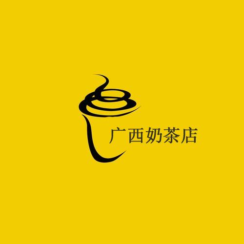 广西奶茶店