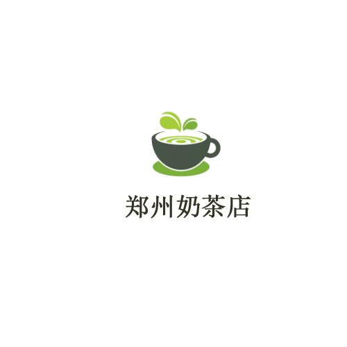 郑州奶茶店