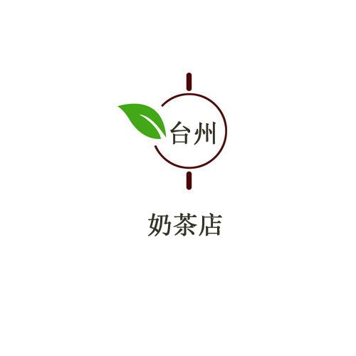 台州奶茶店