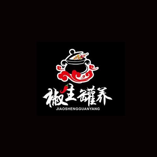 椒生罐养串串香