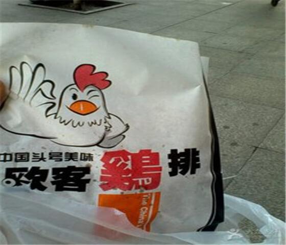 欧客鸡排图3