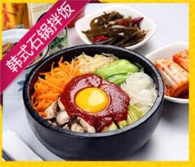 韩紫紫菜饭快餐图3