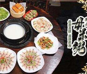 毋米粥火鍋