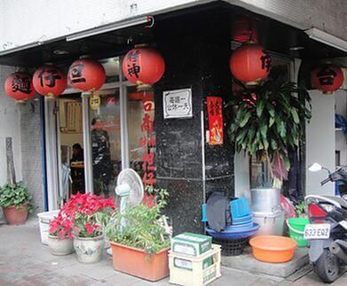 台南担仔面图3