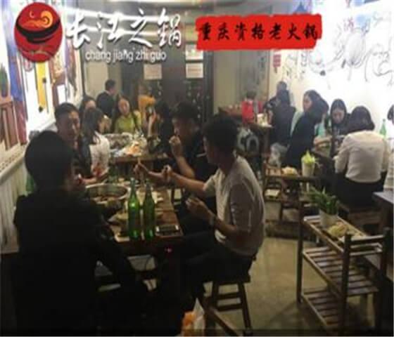 重庆长江之锅火锅图1